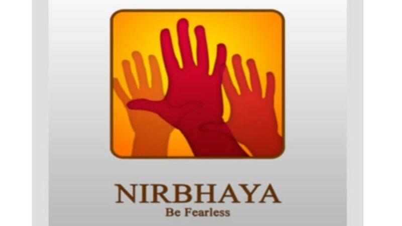 'Nirbhaya' comes to women's aid