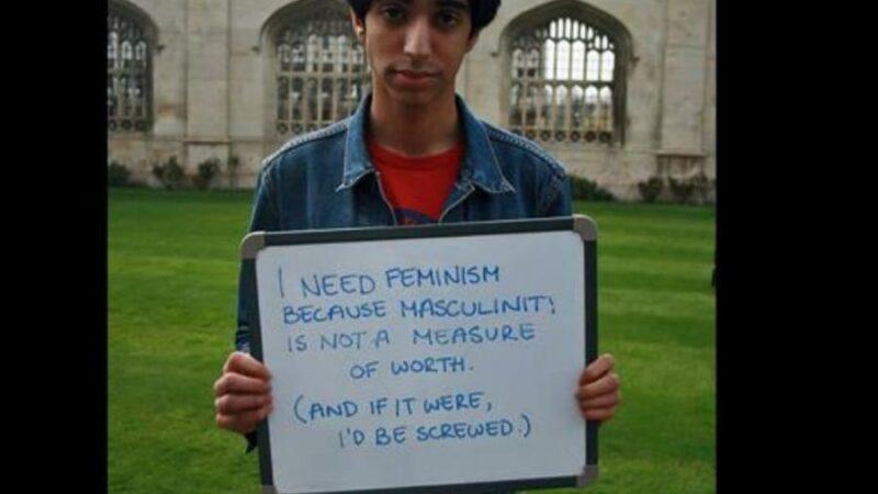 8 Reasons Why Men Need Feminism!
