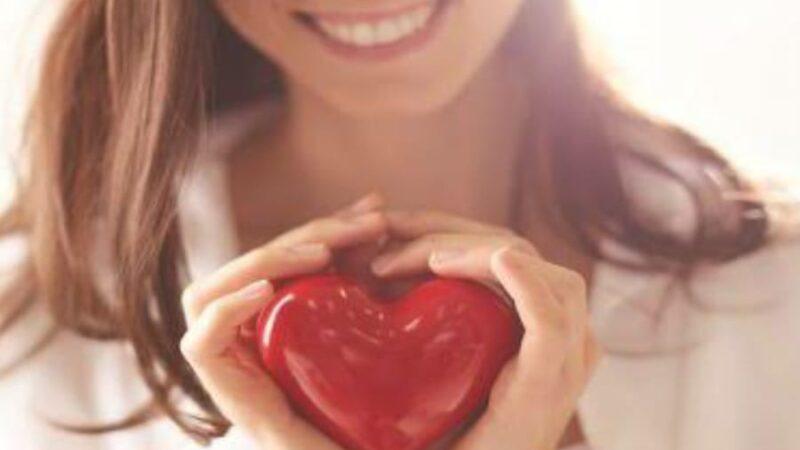 Heart Disease: No. 1 Killer of Women
