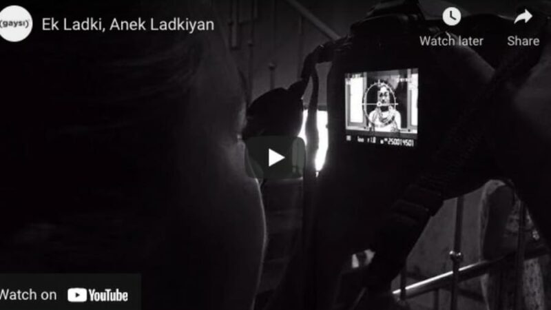A Brutally Honest Video: How It Feels Like To Be A Woman In India