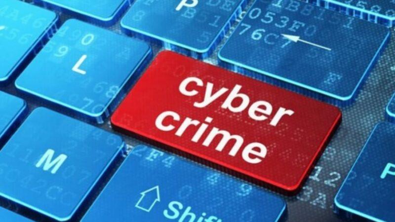 Cyber Child Pornography