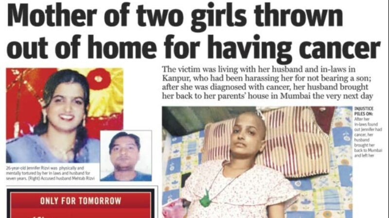Mother of two girls thrown out of home for having cancer