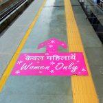 Women coach in delhi metro