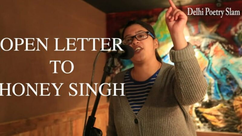 Open Letter to Honey Singh: Mind Your Language Now & Mark Her Words