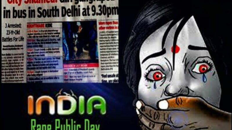 So, how was #RapePublicDay? Watch this if you haven't seen it, this Republic Day!
