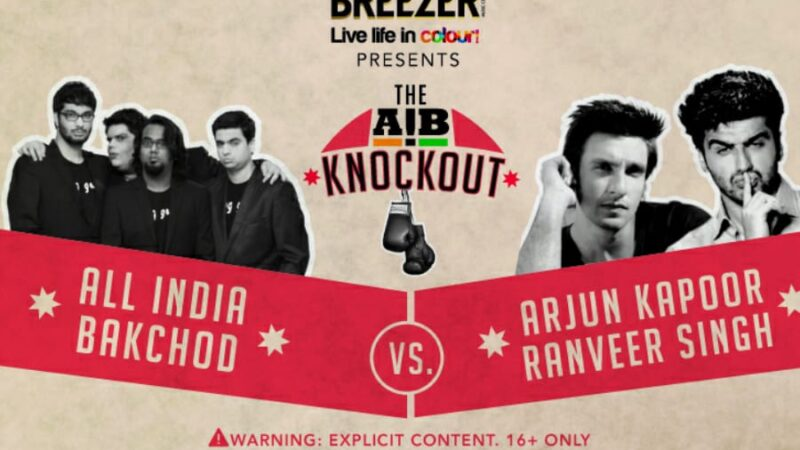 Why #AIBKnockout deserves to be knocked out