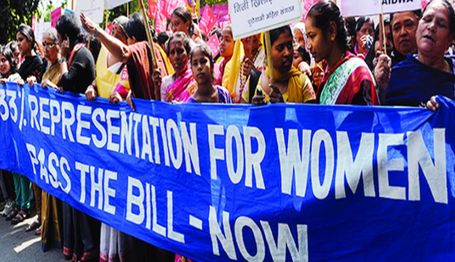 33% Reservation for women is still a dream!