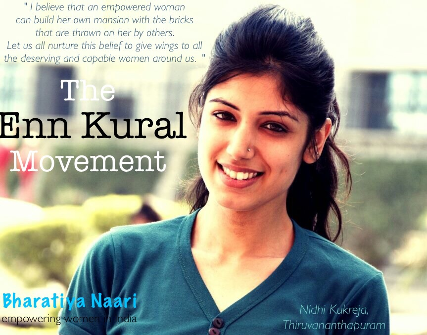the ENN KURAL movement