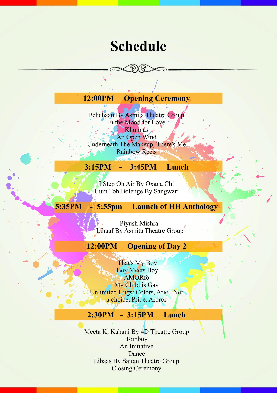 diqtff_schedule