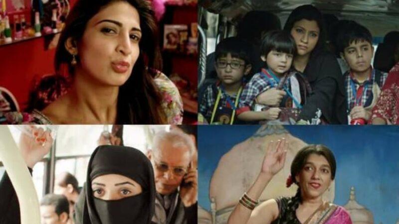 The choices we never had: 'Lipstick Under My Burkha'