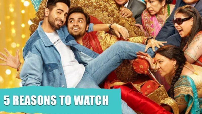 """5 Reasons Why You Should Watch """"Shubh Mangal Jyada Savdhaan"""""""